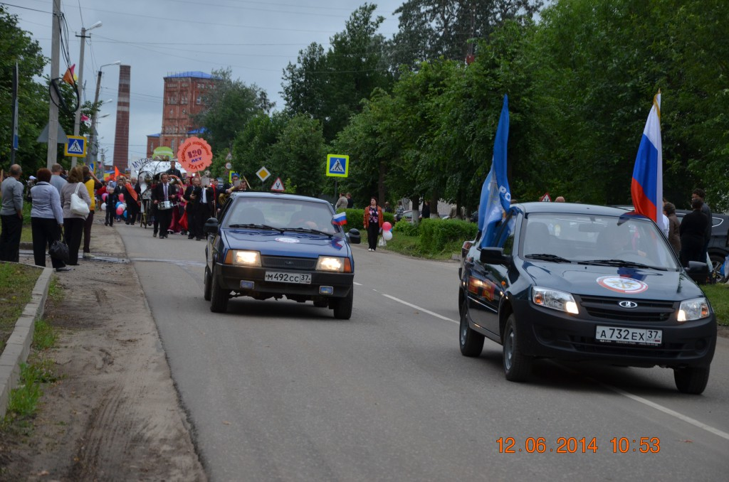 торжественное шествие в День России, День города Южа