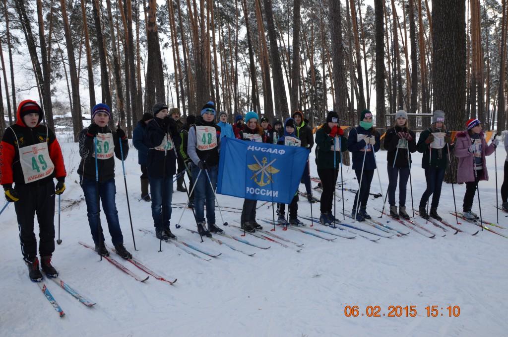 многоборье лыжи 016